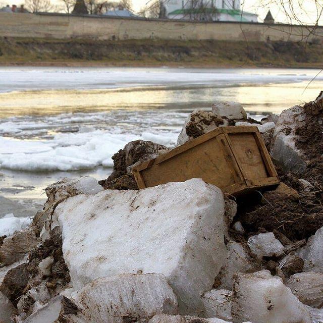 Лёд доставил посылку.