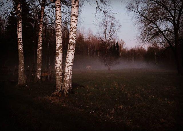 Первомайский закат.
